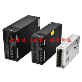 直流450V550V600V650V750V转直流24V20A25A30A开关电源模块600W