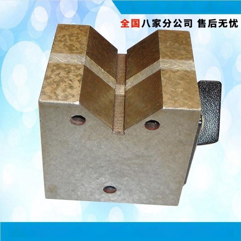 厂价直销 磁性V型块 磁铁V型架