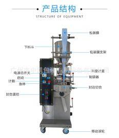干燥剂包装机广州中凯厂家供应高速连续式干燥剂颗粒全自动包装机