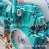 重汽发动机连杆 发动机  连杆总成 曼发动机连杆 潍柴发动机连杆