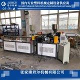 PVC钢丝软管设备生产线源头厂家