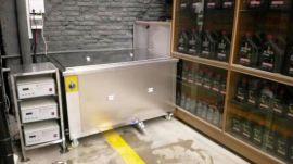 汽修用超声波清洗机 单槽式超声波清洗机