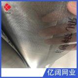 源頭廠家 316L40目不鏽鋼篩網 金屬過濾網