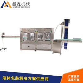 XGF24-24-8三合一灌装一体机 小瓶水灌装机 矿泉水灌装机生产线