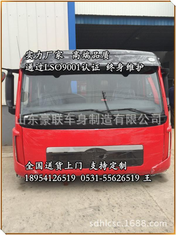 解放J6驾驶室总成生产 解放J6驾驶室总成组装价格 图片 厂家