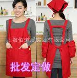 定做韩版咖啡厅奶茶美甲工作服纯棉围裙