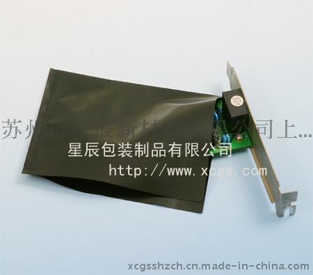 厂家直销黑色遮光避光PE袋导电膜平口袋
