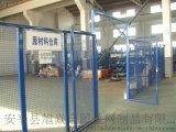 车间护栏网、车间隔离栅、车间隔离网厂家