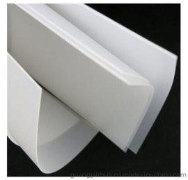 200*300mm磨砂PVC 双面免层压白卡 制卡证卡材料含打印料 0.25+0.48+0.25
