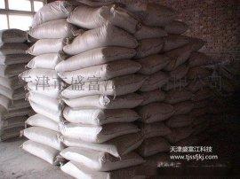 SRA混凝土防腐剂 **混凝土添加剂 质量可靠 价格合理