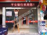 廣東子午線LEY2012平移自動門 廣東感應自動門 廣東酒店平移玻璃門