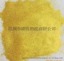 深圳市本地物流**金属氧化物出口国际快递-氧化铜快递-氧化铜国际**服务