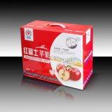 食品包装盒设计 包装厂家