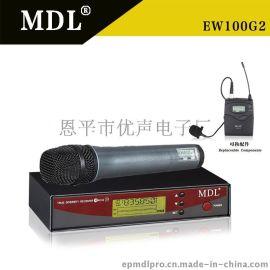MDL 优声 EW100G2 无线麦克风KTV一拖一演出话筒U段麦克风