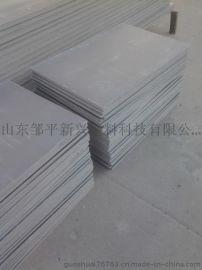 【山东美林塑料】pvc模板新型建筑模板pvc塑料模板塑料建筑模板厂家