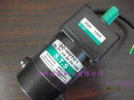 CTP显影机冲版机直流减速电机厂家