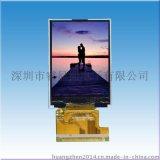 2.4英寸TFT,LCD液晶顯示屏,TFT彩屏,可開模定製。