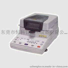 HK-XYWM纸制品实验室高精度卤素水分测定仪