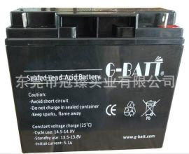 欧美热销电池 GB12V17AH 好电池当然选G-BATT