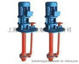 供应立式耐腐蚀玻璃钢液下泵