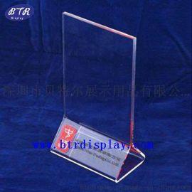 三角台牌压克力酒水牌透明提示牌桌面台卡架