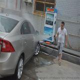 自助洗車機lubio智慧投幣洗車器