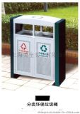 【環保局定製】二分類環保垃圾桶H620