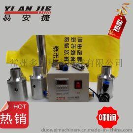气动上料机/气动上料器/气动吸料机/气动吸料器/气力输送器/气动传送器/物料/颗粒输送器