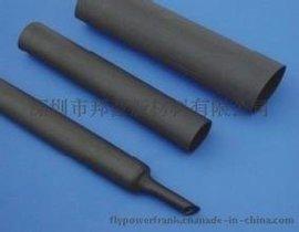 3倍收缩直径Φ12.7mm黑色双壁热缩管 防水双壁热缩管