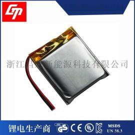 3.7v聚合物902830锂电池蓝牙耳机,蓝牙音箱750mah锂电池