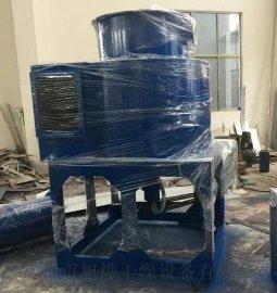 高效PVC粉末闪蒸烘干机,塑料闪蒸烘干机