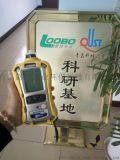 MultiRAE Lite进口原装六合一有害气体/射线检测仪