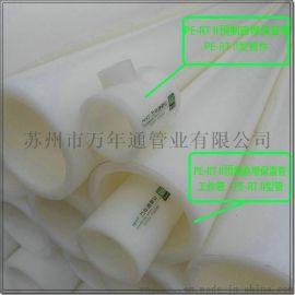 【**】耐温耐热PERT II管管材管件