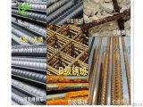 潍坊钢筋除锈剂,青岛防锈,钢筋除锈剂生产厂家