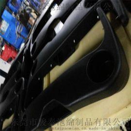 PU自结皮座椅专业加工健身馆PU配件 PU发泡制品