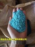 色母粒厂家直销 浅蓝3012色母粒 注塑色母 PE色母 塑料色母