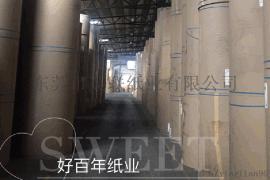 厂家供应高强瓦楞纸 价格实惠 质量保障