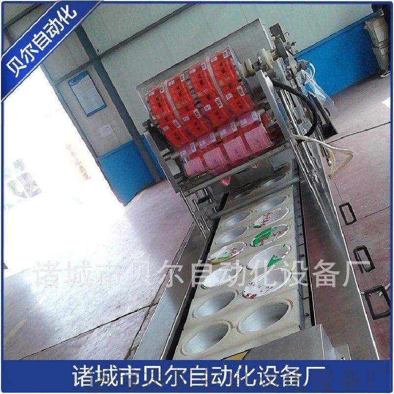 绝味鸭脖盒式真空包装机、气调真空包装机、盒式气调真空包装机