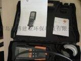 testo 310 燃燒效率分析儀德國德圖