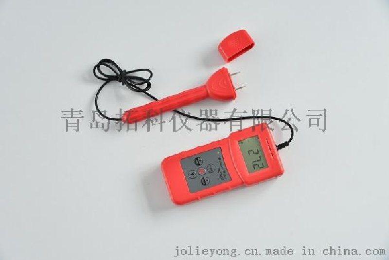 纸张水分测定仪MS7200+