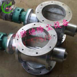 YJD星型卸料器卸灰阀关风机沧州欧迪除尘设备优质厂家生产