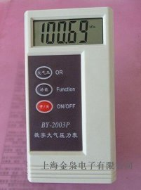 数字大气压力表BY-2003P