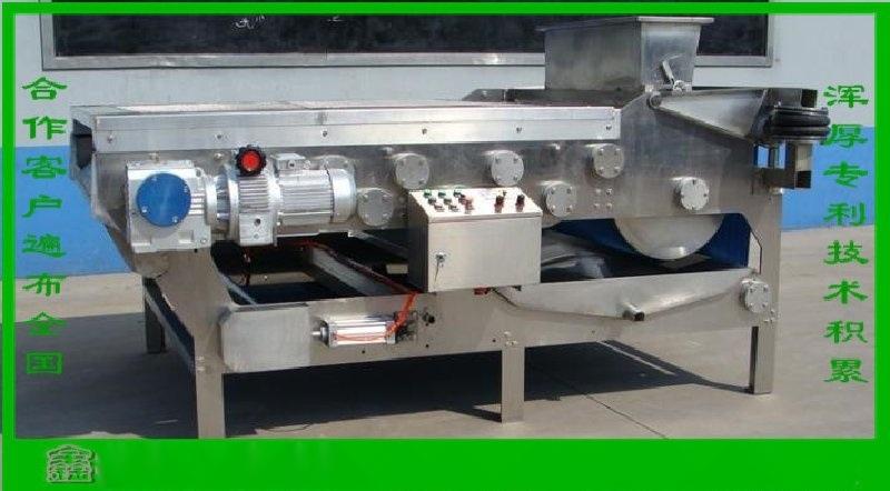 600mm带式果汁压榨机 草莓火龙果带式压榨机专用