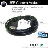 USB主板 360全景攝像機主板 車載後視模組