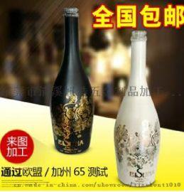 喷涂烤花烫金工艺玻璃瓶