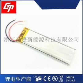 聚合物302275充电 电池3.7v 430mah 移动音响,电动工具