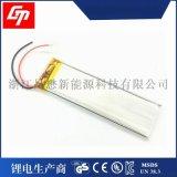 聚合物302275充電鋰電池3.7v 430mah 移動音響,電動工具
