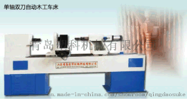 PVC发泡板设备  青岛塑科sk