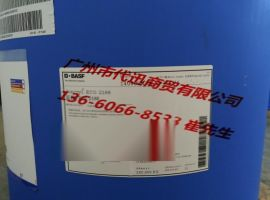 D.BASF巴斯夫Joncryl ECO2188水性丙烯酸不成膜乳液
