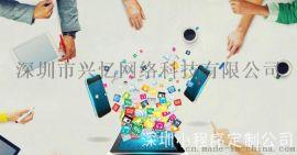 兴忆网络教你微信小程序开发流程